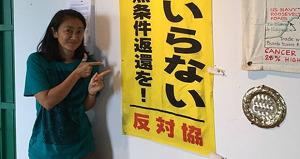 Activista japonesa de visita en Vieques