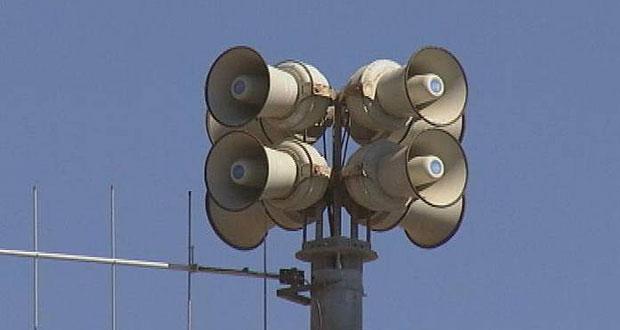 Piden rutas de desalojo para municipios del Este ante la destrucción de los sistemas de alarma