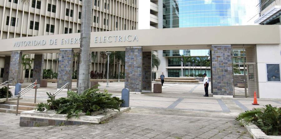 La jueza Taylor Swain deniega préstamo de emergencia de la AEE